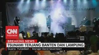 بالفيديو| «تسونامي» يضرب حفلًا موسيقيًا.. ويقتل 168 شخصًا