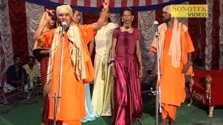 Sorathi Brijabhar part 4 of 5 | Rajender Parsad & Party | Bhojpuri Nautanki | Sonotek