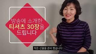 구독자 감사 이벤트♡ …
