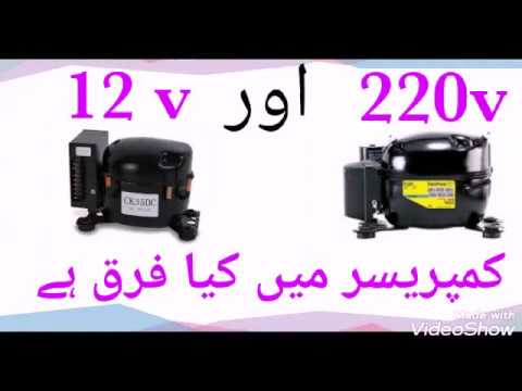 Dc Compressor Price In Pakistan 12v Dc Compressor Price Price Of Dc Compressor Ft Tech Youtube