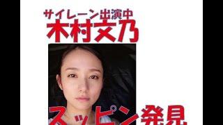 木村文乃インストグラムサイト https://instagram.com/fuminokimura_off...