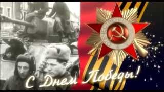 «К 70-летию Великой Победы»: Борис Зайцев - ветеран Великой Отечественной Войны