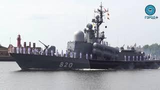 Как это - подготовка кораблей ко Дню ВМФ