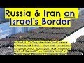 Russia on Israel's Border & on the Warpath For WW3!!