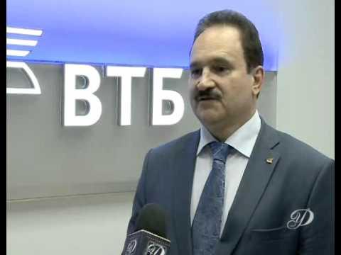 Банк ВТБ в Челябинске подвели итоги 2015 г.