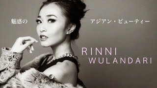 解説記事 https://www.rnbsource.com/single-post/rinniwulandari モデ...