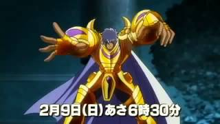 Saint Seiya Omega Episode 90