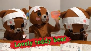 Lovely little bear everyday, TRY NOT TO LAUGH ! Top Tik Tok memes in China! by 熊妹儿