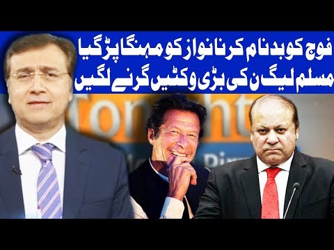 Tonight With Moeed Pirzada - 19 May 2018 | Dunya News