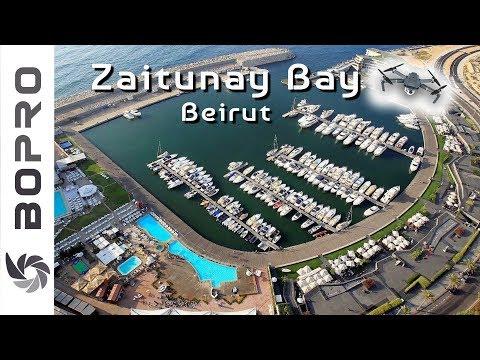 Zaitunay Bay - Beirut 4K خليج الزيتونة - بيروت