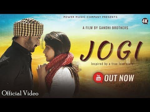 Jogi | जोगी | Prakash Gandhi | Komal Soni | New Haryanvi Song 2018 | Official Video 4K | PMC