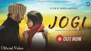 Jogi | जोगी | Prakash Gandhi | Komal Soni | New Haryanvi Song 2018 | Official Video 4K | PMC