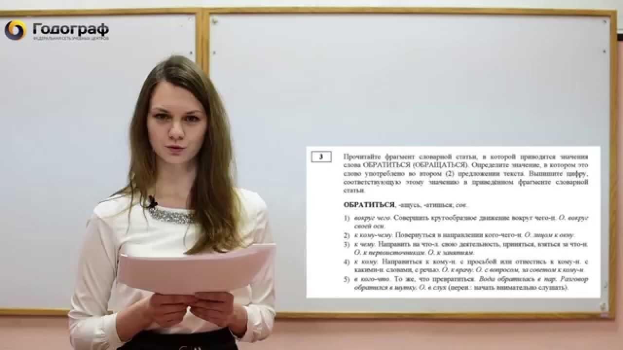 русский язык тестовая часть