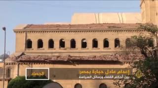 مصر تعدم قياديا جهاديا اتهم بمهاجمة الجيش بسيناء