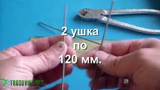 Видео Инструкции по Техническому труду