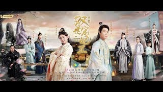 Video 15 Drama Kerajaan China Paling Terbaik Dan Terpopuler Sepanjang Masa (PART 2) WAJIB NONTON download MP3, 3GP, MP4, WEBM, AVI, FLV Oktober 2019