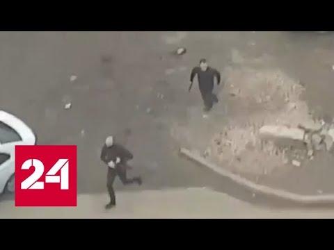 Трое участников перестрелки на юге Москвы стали фигурантами уголовного дела - Россия 24