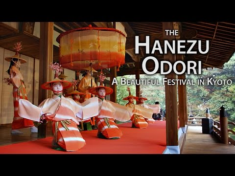 Kyoto Festival: Young Japanese Girls Dancing at Zuishin-in Temple (Hanezu Odori)