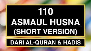 110-asmaul-husna-dan-artinya-99-asmaul-husna-short-version