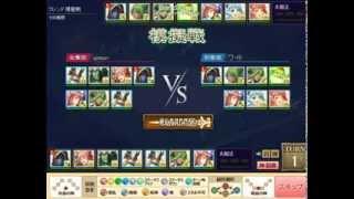 マスモン模擬戦 simon vs ワイト 夜1