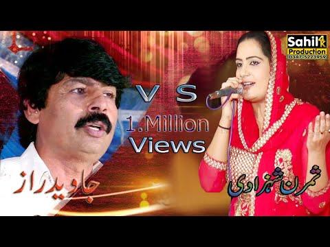 Javed raaz vs Simran shahzadi Sraiki Mushairah  2018
