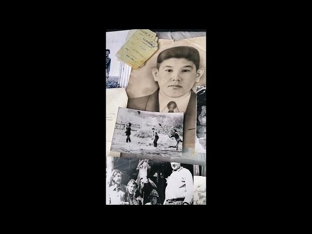Веб-экспедиция-3 «Традиции моего села». История шорской семьи из Бискамжи Аскизского района Хакасии