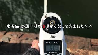 fishingmax泉大津店3.6リアルタイム thumbnail
