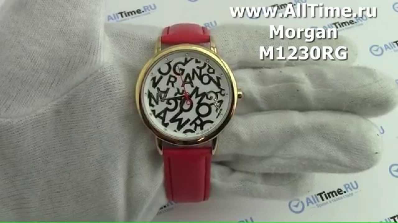 Женские часы Morgan M1230RG Женские часы Epos 4314.133.20.80.15