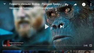 Планета обезьян:Война Разбор