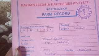 Contract farming business 4 || Integration farming renting farm || contract poultry farming business