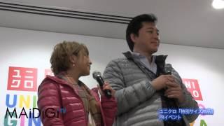 元「モーニング娘。」でタレントの矢口真里さんが8月28日、ユニクロ銀座...