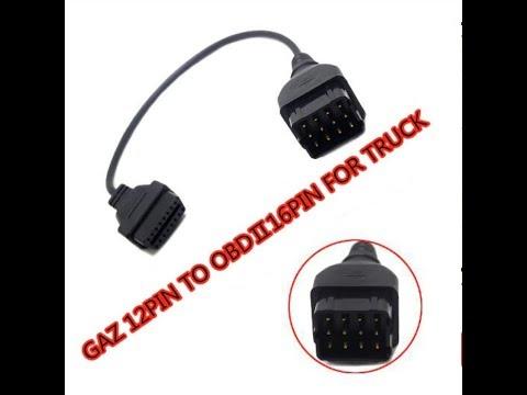 Переходник OBD кабель для диагностики газ, Газель, Волга  12 PIN Cable