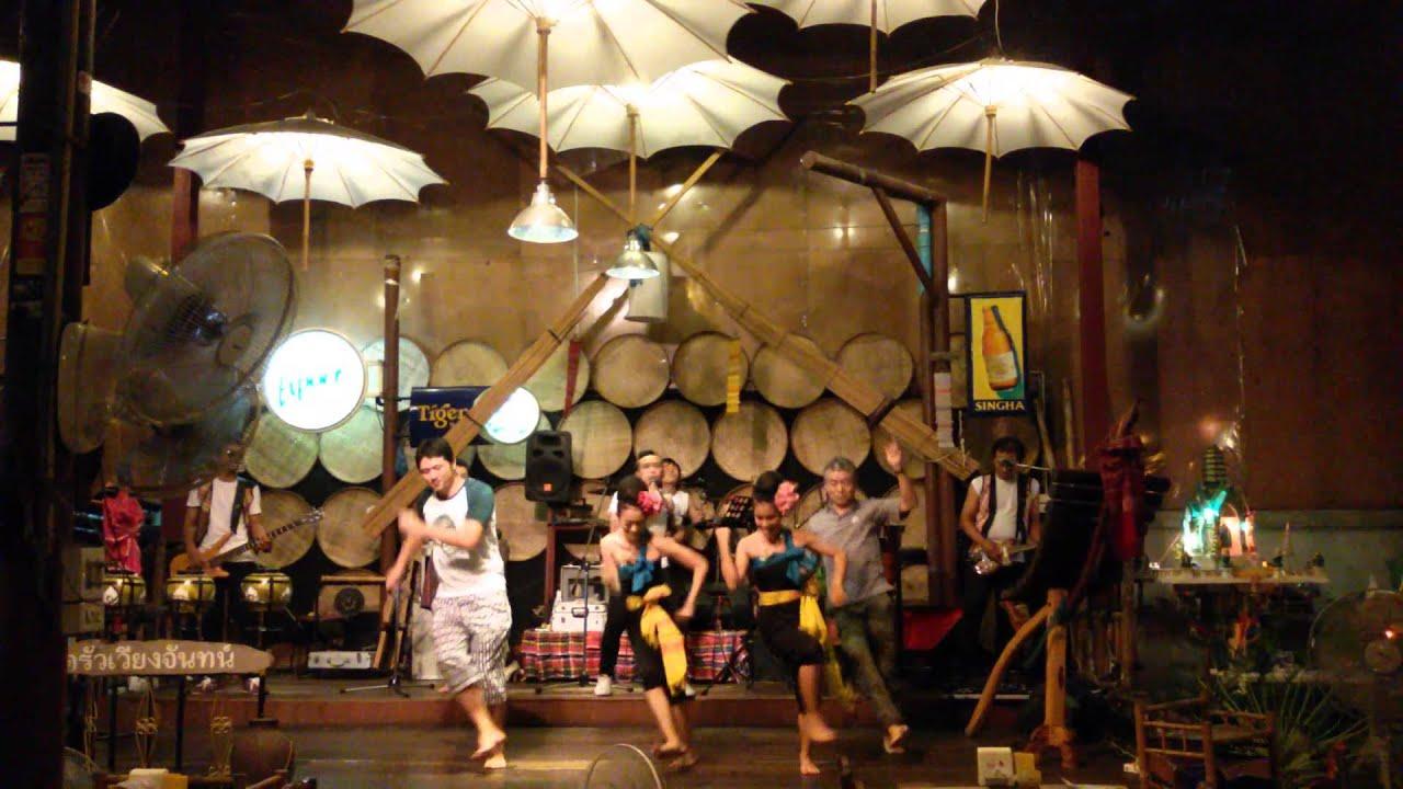 Vientiane Kitchen in Bangkok - YouTube