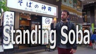 Standing and enjoying the Soba_立ち食いそば_そばの神田