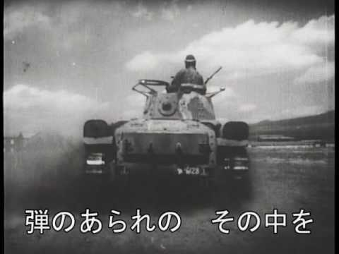 Gunka ww2 japanese music with videos