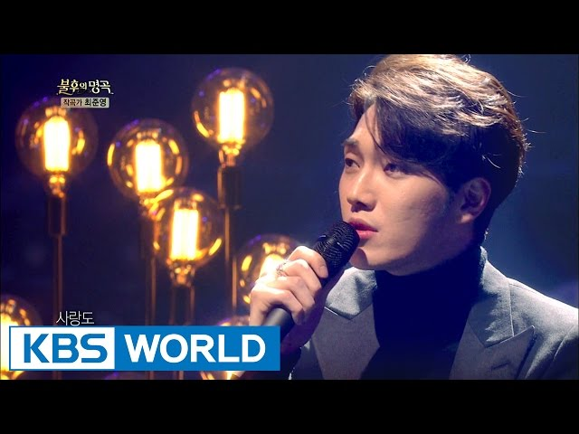 Kim Feel - Seoul Moon | 김필 - 서울의 달 [Immortal Songs 2 / 2016.12.17]