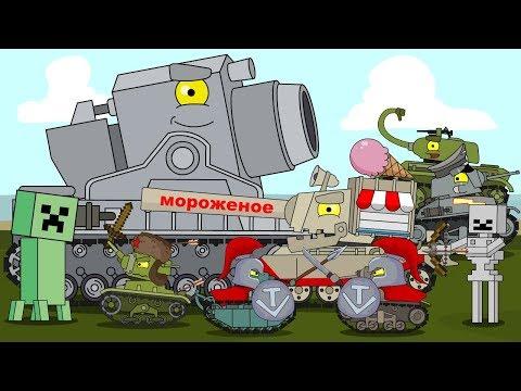 ТОП 8 - Мультики про танки