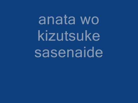 The Gazette - Cassis (lyrics)