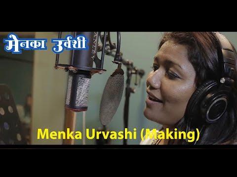 Tu.Ka.Patil | Menaka Urvashi Full Song | Vaishali Mhade & Sunidhi Chauhan | Music Rajesh Sarkate