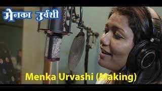 menka-urvashi-making-menka-urvashi-2019