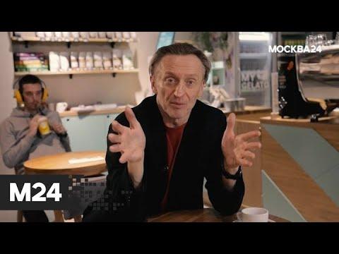 """""""Во власти городов"""": """"потребление"""" - Москва 24"""