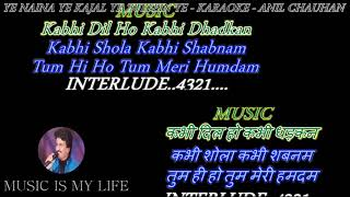 Ye Naina Ye Kajal Ye Zulfein - Karaoke With Scrolling Lyrics Eng. & हिंदी