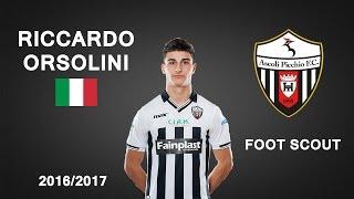 RICCARDO ORSOLINI | Ascoli | Goals, Skills, Assists | 2016/2017 (HD)