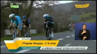 Гонщики «Астаны» входят в десятку лидеров велогонки «Париж-Ницца»