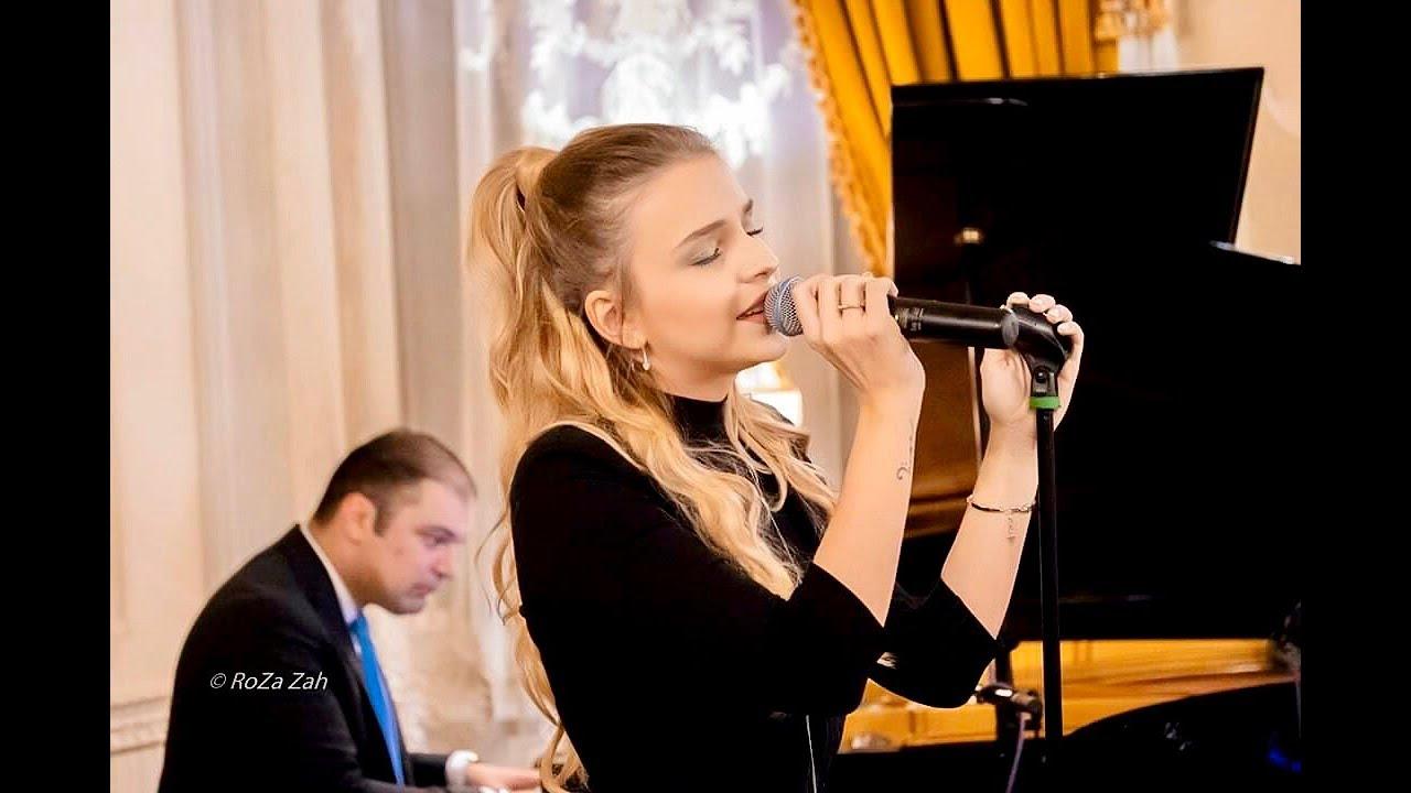 I'm gonna laugh you right out my life (Jazz Live) || Maya Pop & La pasion de una rosa