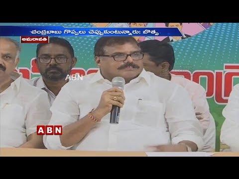 ఏపీ రాజధాని పై మంత్రి బొత్స మరోసారి సంచలన వ్యాఖ్యలు | AP Latest News | ABN Telugu