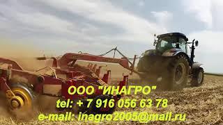 Сеялка LIHNER Super Vario 110L в работе (Супер Варио)