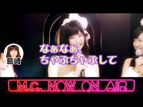 その1【M09 SPMC】〈AKB48 バラの儀式〉「ときめきアンティーク」公演後のスペシャルMC