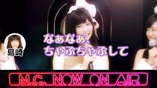 その1【M09 SPMC】〈AKB48 バラの儀式〉「ときめきアンティーク」公演後のスペシャルMC thumbnail