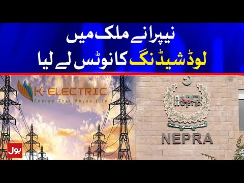 NEPRA Takes Notice Against Load Shedding